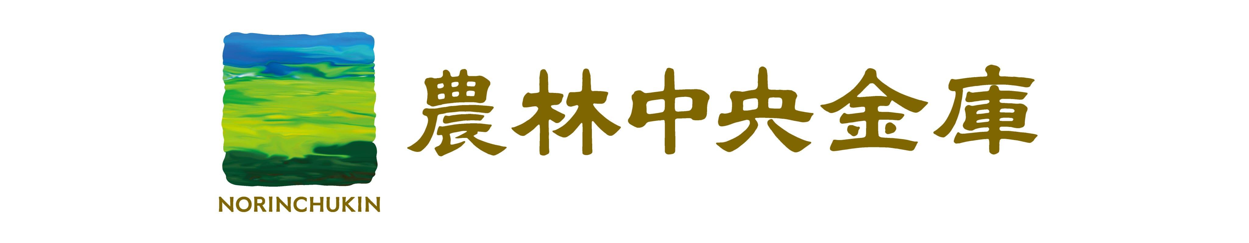 農林中央金庫・ロゴ画像